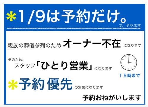 スクリーンショット 2021-01-07 9.48.10